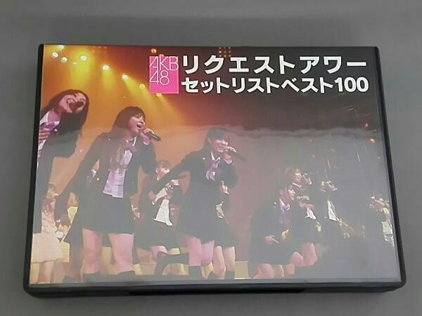 AKB48 リクエストアワーセットリストベスト100 2008