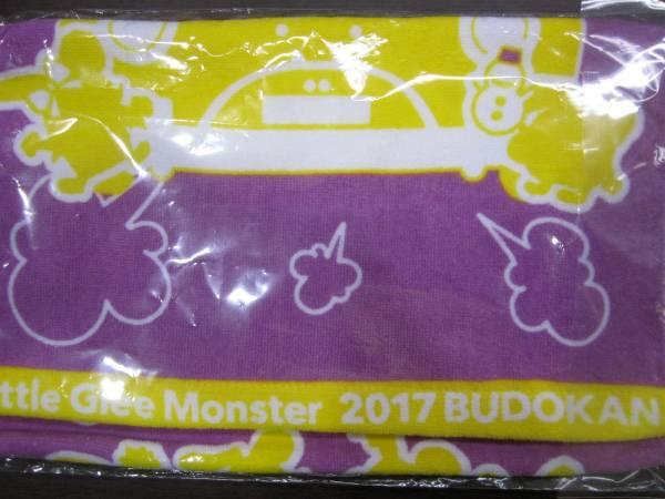 リトグリ Little Glee Monster 2017武道館リトグリ号タオル紫/黄