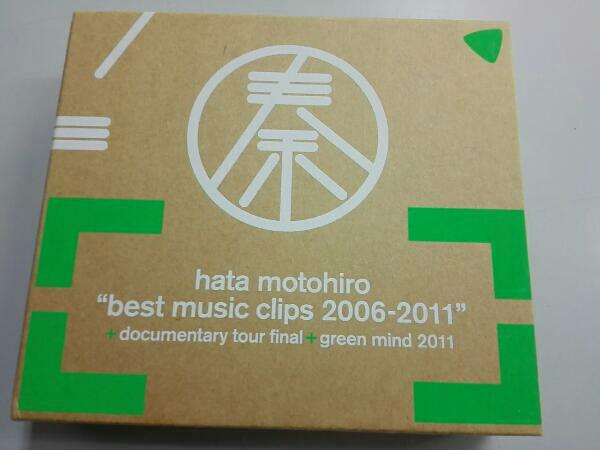 BEST MUSIC CLIPS 2006-2011+DOCUMENTARY TOUR FINAL+GREEN MIND_画像1