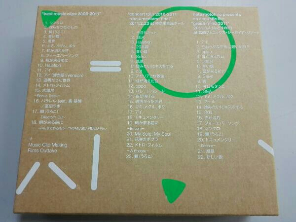 BEST MUSIC CLIPS 2006-2011+DOCUMENTARY TOUR FINAL+GREEN MIND_画像2