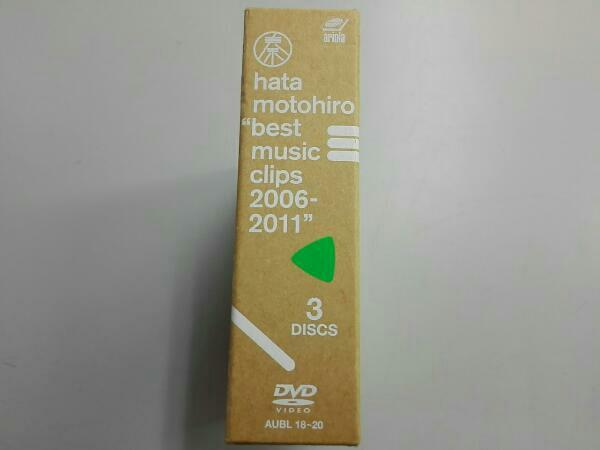 BEST MUSIC CLIPS 2006-2011+DOCUMENTARY TOUR FINAL+GREEN MIND_画像3