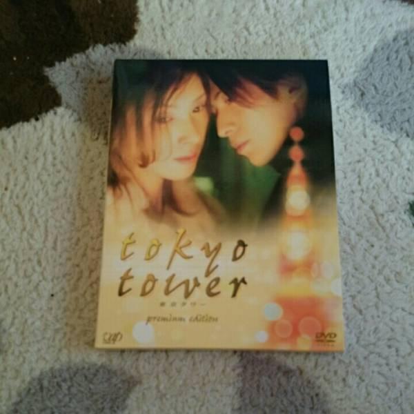嵐 松本潤出演DVD 東京タワー