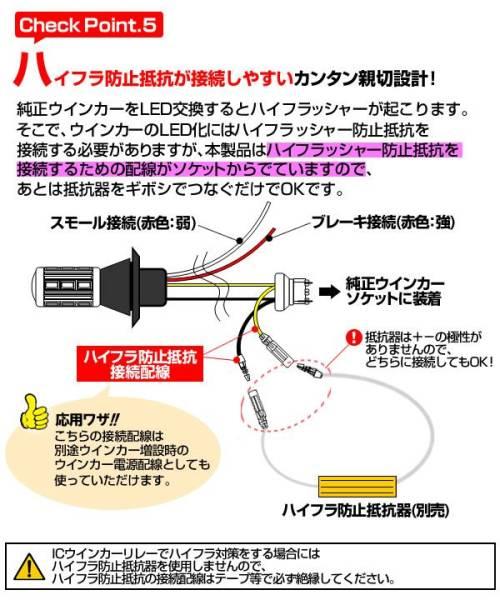 T20 SMD21連/プロジェクターレンズ搭載 赤/橙 ラバーソケット付_画像3