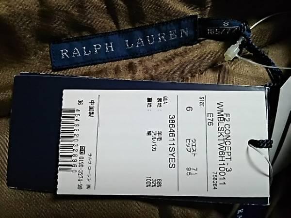 新品タグ付き♪ラルフローレンRalph Lauren♪箱ヒダ ツイード 羊毛・アルパカ スカート♪サイズ6_画像3