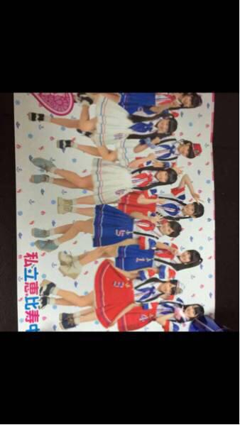 [非売品]私立恵比寿中学ポスター