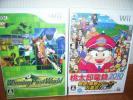 Wii 桃太郎電鉄2010 戦国・維新のヒーロー大集合! の巻 +ウイニングポストワールド