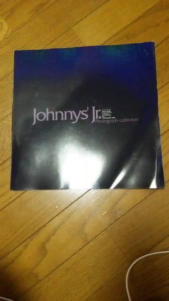 ♪Johnny'sJr.photograph.collection♪写真集♪生田斗真♪
