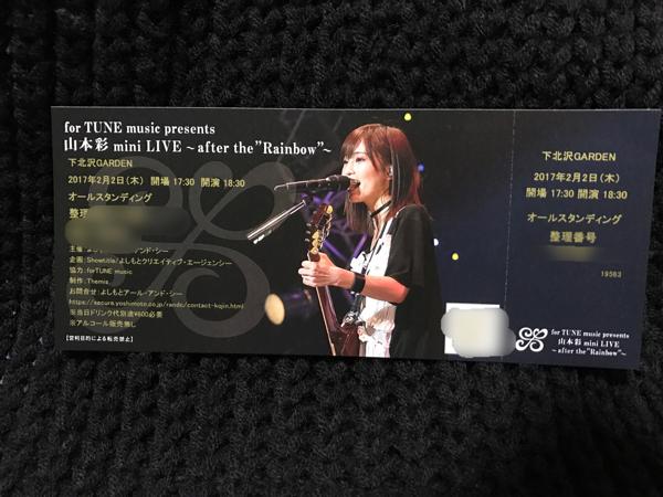山本彩 for TUNE music presents mini LIVE~after the Rainbow~ 2/2 下北沢 女性名義