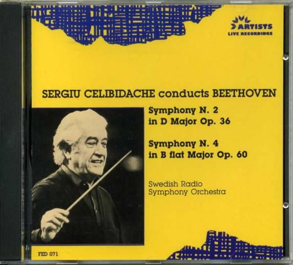 チェリビダッケ ベートーヴェン/交響曲第2、4番 ARTISTS