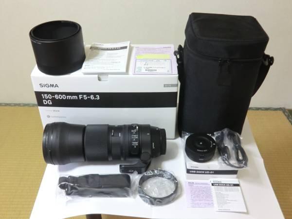 SIGMA 150-600mm F5-6.3 USB DOCK他付、保証残有