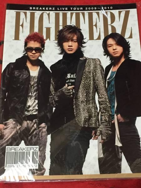 送料無料【DAIGO】BREAKERZ 2009-2010 tour パンフレット【AKIHIDE】ブレイカーズ【SHINPEI】