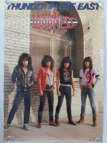 非売品 LOUDNESS THUNDER IN THE EAST 1985年 特典ポスター B2