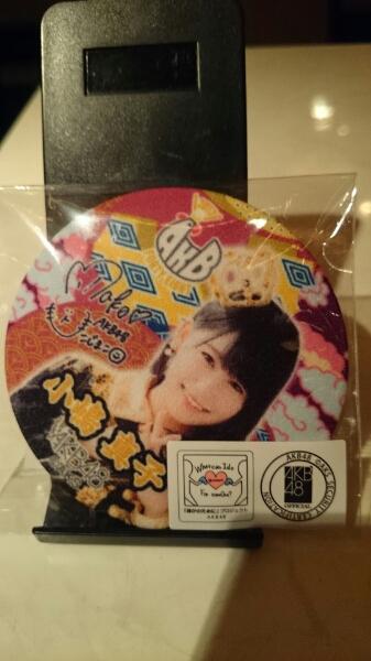 AKB48 2017年 福袋 推しちりめん 缶バッチ 小嶋真子