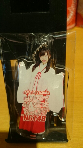 NGT48 2017年 福袋 アクリル キーホルダー 未開封 水澤彩佳