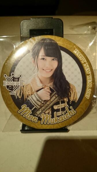 AKB48 カフェ 限定 ハッピーバッグ 福袋 缶バッチ 向井地美 ライブ・総選挙グッズの画像