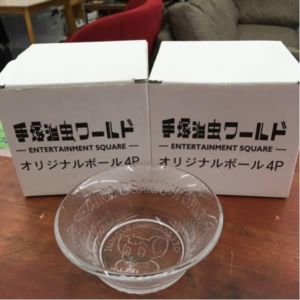 【未使用】手塚治虫ワールド オリジナルボール4P×2 12cm