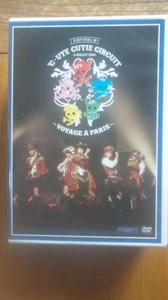 ★DVD新品★℃-ute CUTIE CIRCUIT-VOYAGE A PARIS-海外単独公演