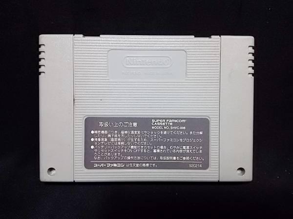 マリオのスーパーピクロス SFC ソフト