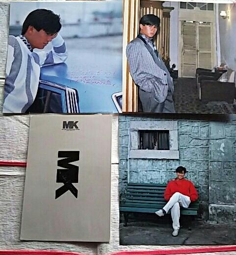 近藤真彦★ミニポスター?&便箋&下敷き★未使用