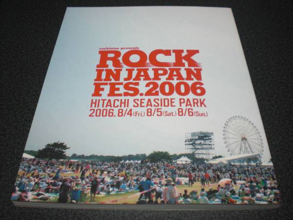 ROCK IN JAPAN FES 2006 パンフレット SPITZ/矢沢永吉/エレカシ