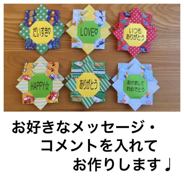 クリスマス 折り紙 男の子の折り紙 : page.auctions.yahoo.co.jp