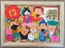 七福神 壁面飾り ハンドメイド 還暦 長寿 誕生日 喜寿 米寿 折り紙 和紙 リース プレゼント 送164