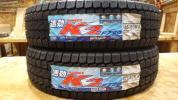 ヨコハマバン用スタッドレスタイヤ2本セット 165/80R14 未使用品