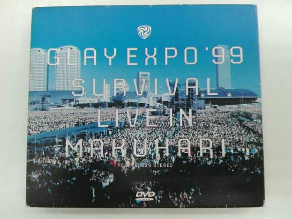 GLAY EXPO'99 SURVIVAL LIVE IN MAKUHARI ライブグッズの画像