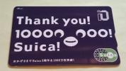Suica3周年 & 1000万枚突破 記念 Suica デ