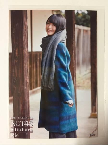 NGT48 北原里英 2017 カレンダー特典 生写真 楽天ブックス ライブグッズの画像