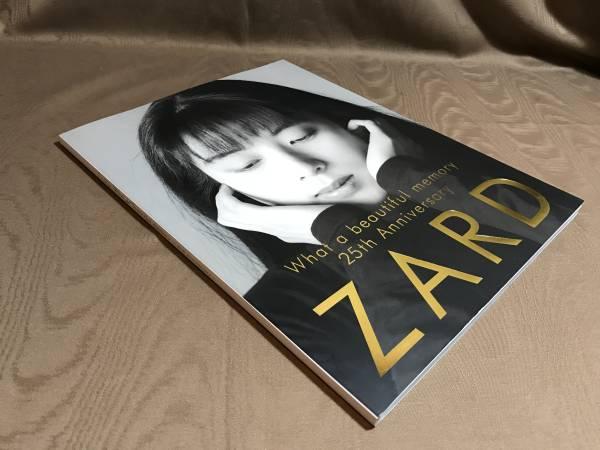ZARD What a beautiful memory 25th Anniversary パンフ坂井泉水