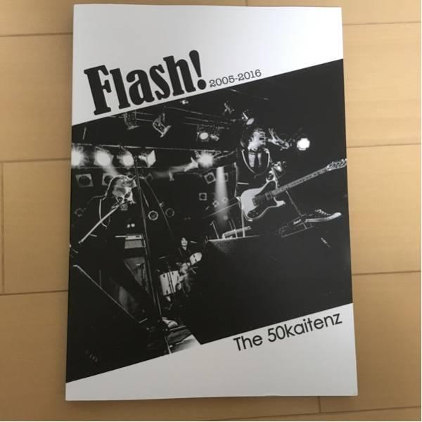 ザ50回転ズ Flash! 2005-2016 写真集 CD付き