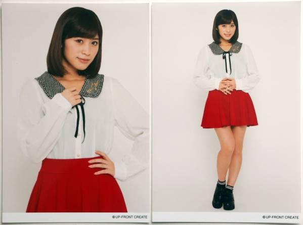 アプガ 【アップアップガールズ(仮) 仙石みなみ】 ソロA5ワイドサイズ生写真 2枚