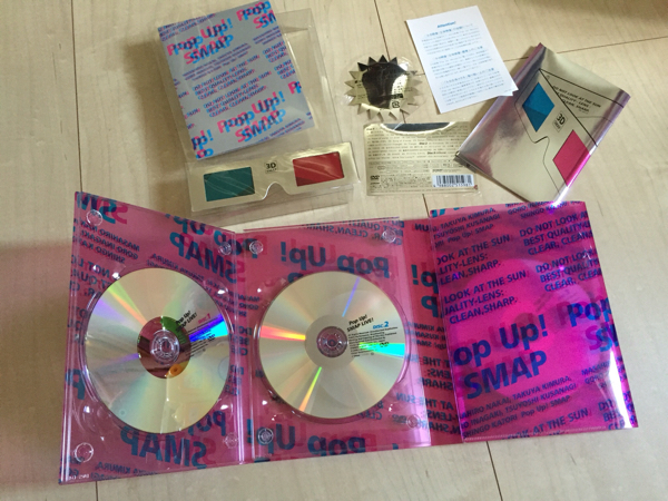 ★美品★SMAP DVD『Pop Up! SMAP LIVE! 思ったより飛んじゃいました!』3枚組★初回限定盤カラースケルトンパッケージ、ピンク