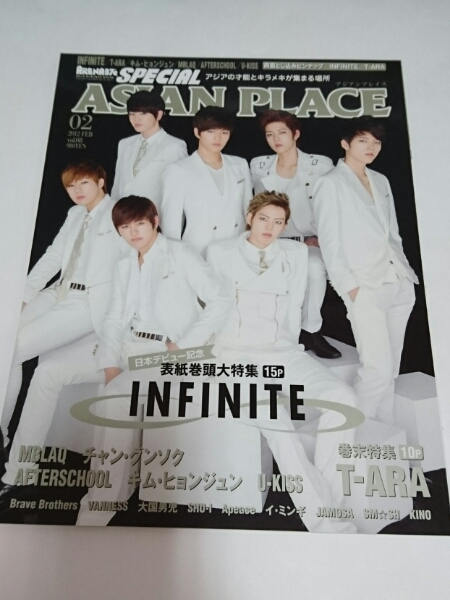 K-POP雑誌「ASIAN PLACE 2012年2月号」INFINITE、T-ARA、MBLAQ、U-KISS、チャン・グンソク、キム・ヒョンジュン、イ・ミンギ、大国男児、他 ライブグッズの画像