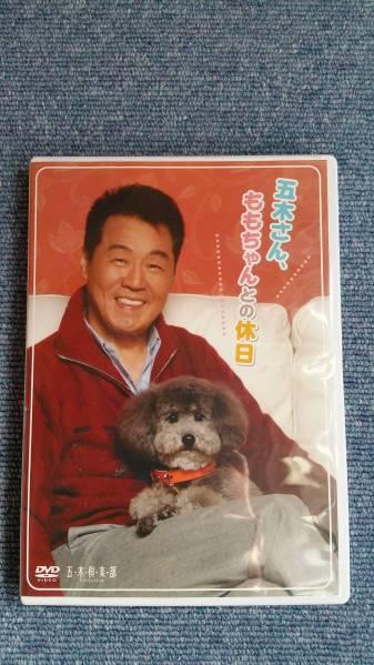 五木ひろし非売品DVDファン倶楽部特別企画レア!