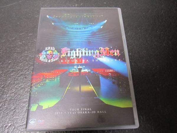 ◆限定◆清木場俊介◆ROCK&SOUL 2013FIGHTING MAN大阪城ホール ライブグッズの画像