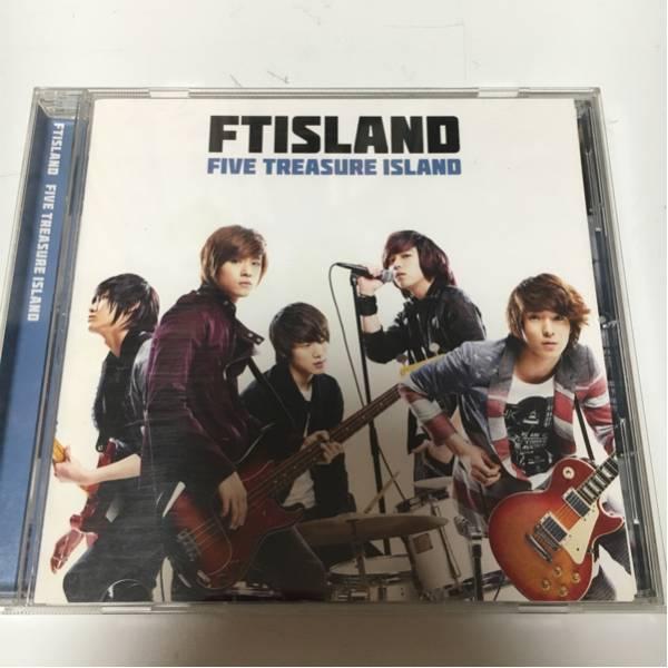 ftisland five treasure island CD