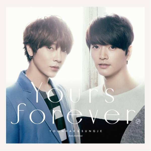 ユナク&ソンジェfrom超新星『Yours forever』【Type-B】