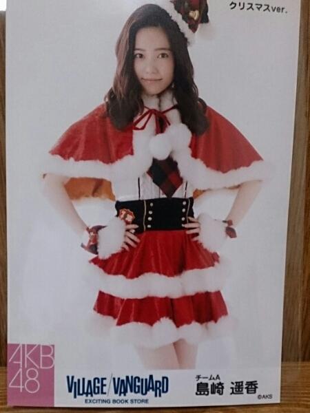 AKB48 島崎遥香 ヴィレッジヴァンガード 生写真 クリスマス