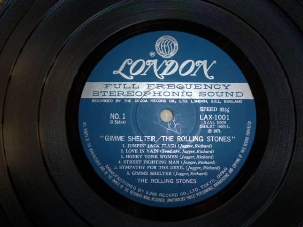 ローリング・ストーンズ ギミー・シェルター 国内盤LP_画像3