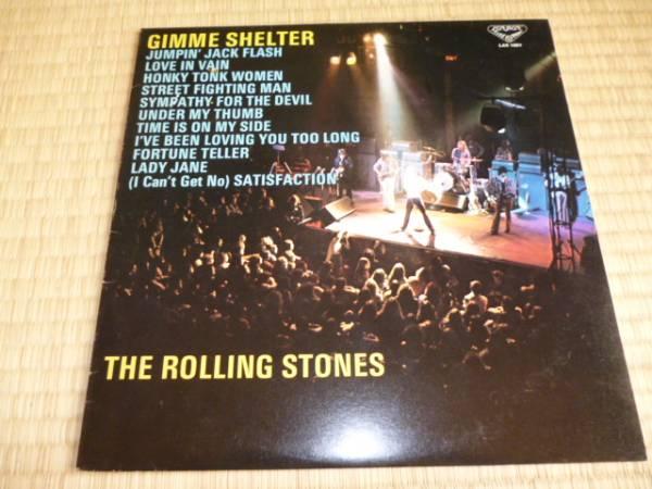 ローリング・ストーンズ ギミー・シェルター 国内盤LP_画像1