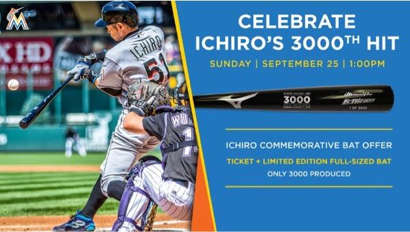 イチロー マーリンズ公認 3000本記念バット MIZUNO社製 ICHIRO グッズの画像