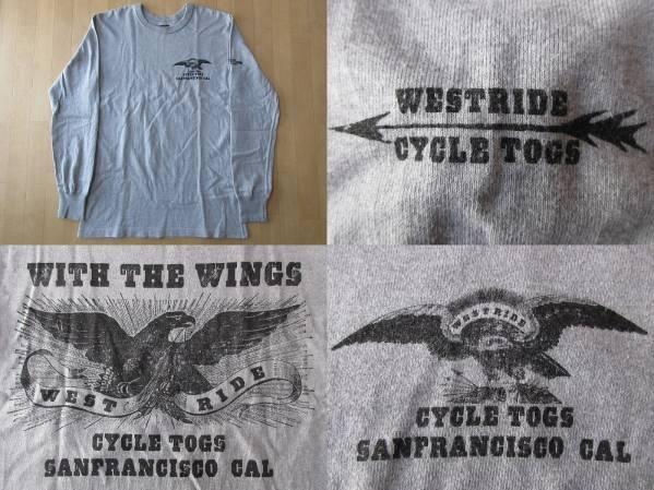 日本製 WEST RIDE 両面プリント 長袖 Tシャツ 40 L ヘザーグレー WESTRIDE ウエストライド ロンT カットソー バイク ライダース ツーリング_左上の写真・WEST RIDE 長袖Tシャツ前面