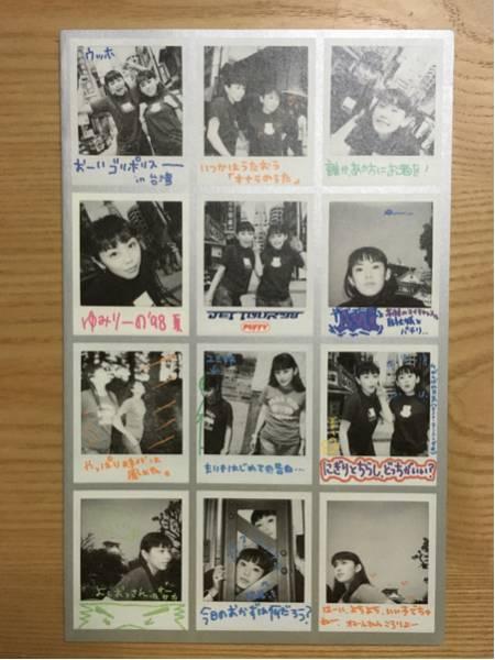 PUFFY ツアーパンフ  JET TOUR'98 ライブグッズの画像