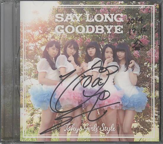 ●[激安] 2000円 新井ひとみ 東京女子流●SEY LONG GOODBYE CD(直筆サイン)