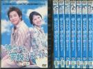 YC1527 サンドゥ、学校へ行こう! 韓流 全8巻 中古DVDレンタル版