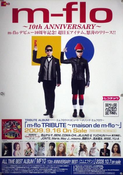 m-flo エム・フロウ VERBAL ☆Taku B2ポスター (1K02011)