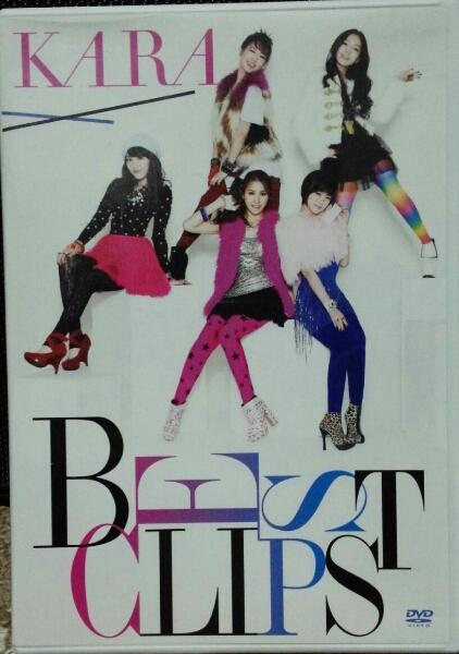 KARA 「BEST CLIPS」DVD  カラ 韓国 韓流 送料無料