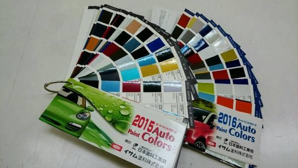 自動車塗料 調色、希釈済み 500ml Z7_画像2